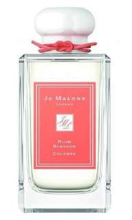 Limited edition AUTHENTIC jo malone plum blossom cologne 100ml