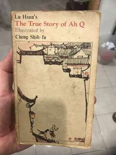 Vintage Book - The True Story of Ah Q