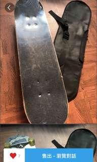 🚚 滑板尚未售出