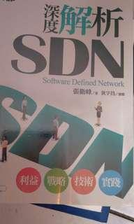 🚚 深度解析SDN