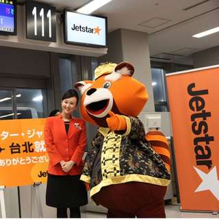 Round Trip ticket to Taipei on Jetstar in Early June (open dates subject to confirmation)