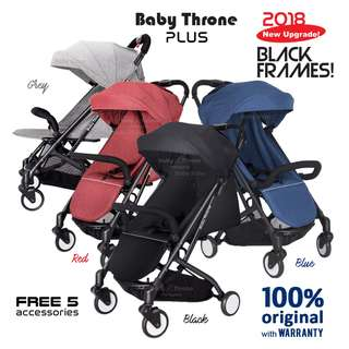 ORIGINAL Baby Throne Stroller – PLUS