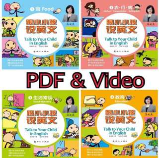 Talk To You Child In English(PDF & Video)