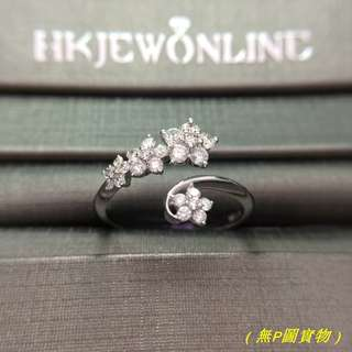 HKJ~18K白金鑽石介子
