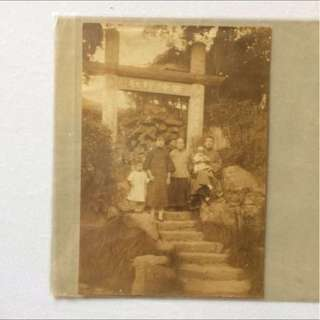 Vintage Old Photo - Very Old Black & White Photograph showing Some Chinese Villagers (14.5 by 10 cm)
