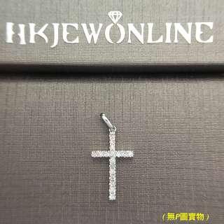 HKJ~18K白金鑽石十字架吊咀