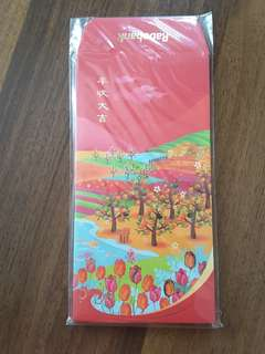 Red Packet/Ang Pao/ Angbao - Rabobank