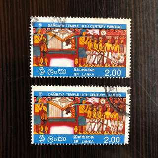 Stamp - Sri Lanka 1976 - Dambava Temple 18th Century Painting (Each $0.6 or both for $1)