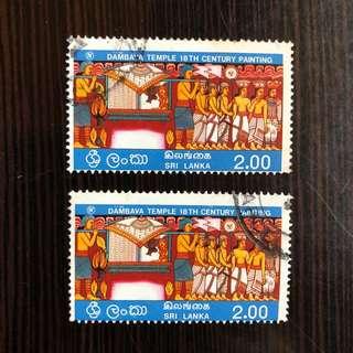 Stamp - Sri Lanka 1976 - Dambava Temple 18th Century Painting (Each $0.6 or both for $1)
