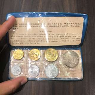 ⭐️ Rare! 1980 China 🇨🇳 Great Wall Proof Coin Set, Black Folder Set UNC Perfect Condition.  1980 中国 🇨🇳 长城币 套装 ⭐️