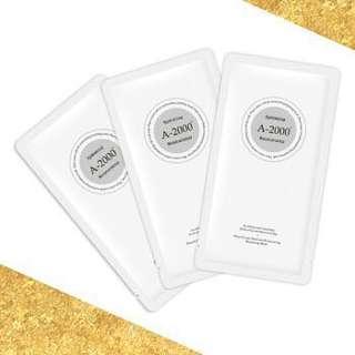 A-2000品妆A2000 植萃焕颜净透修护面膜保湿