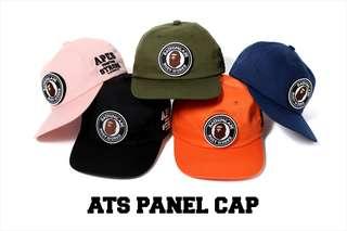 BAPE ATS PANEL CAP