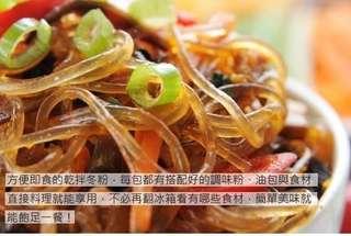 韓國🇰🇷好吃泡麵冬粉