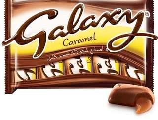 Galaxy Caramel 5x40g