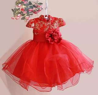 Sale clearance for dress