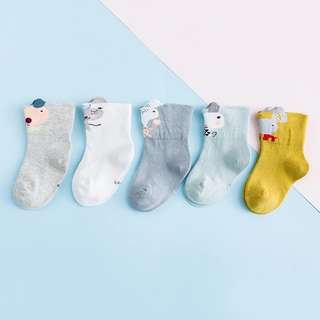Happy Zoo Baby Socks