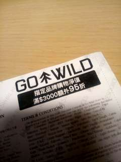 Go wild coupon