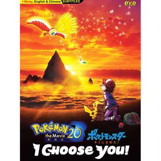Pokemon 20 The Movie I Choose You! Anime DVD