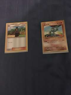 Pokemon Cards and Official Sleeves (Part 4)