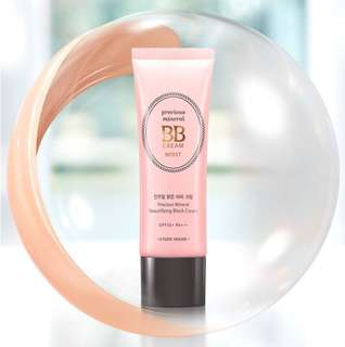 🌸Etude House Precious Mineral BB Cream Moist SPF50+ PA+++