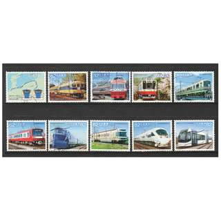 JAPAN 2016 RAILROAD SERIES NO. 4 (REGULAR VERSION) COMP. SET OF 10 STAMPS IN FINE USED CONDITION