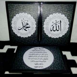 Walldecor Muhammad ayat KURSI