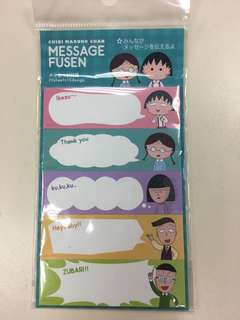 小丸子post it maruko chan