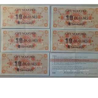 - Takashimaya Gift Vouchers ( 6 pieces x $10 ) for sale Singapore
