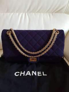 Chanel Reissue 227 Purple with GHW