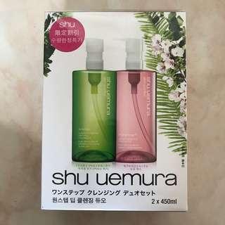 BNIP Duo Shu Uemura Cleansing Oil