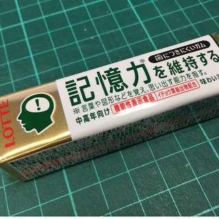 日本記憶力香口膠(9片)(最後兩筒)
