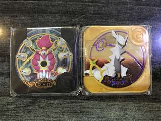 Pokemon Tretta U3 Legend + Ultimate