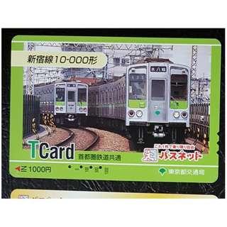 (F03) 日本 火車 地鐵 車票 MTR TRAIN TICKET, $10
