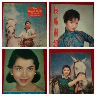 Rare Vintage Hong Kong Movie magazines Great Wall Pictorial and others 长城书报