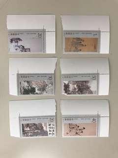 傅抱石作品選郵票