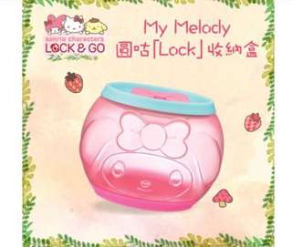 交換 Sanrio 7-11 My melody 盒