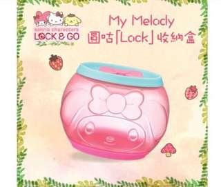 交換 Sanrio 7-11 My melody 盒
