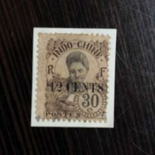 Stamp - French Indo-Chine Indochina 1930s (rare)