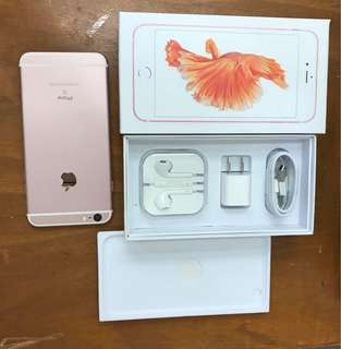 iPhone 6S Plus 64GB Factory Unlocked