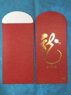 6 pcs Citi Bank Red Packets- Year of Dragon