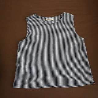 Striped Tanktop