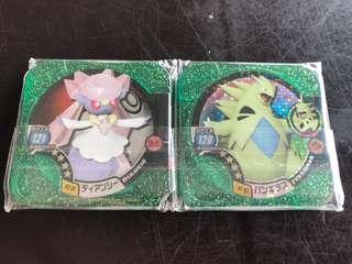 Pokemon Tretta V03