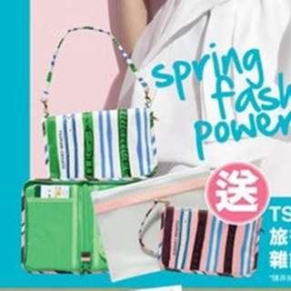 旅行用品 - 全新 Tsumori Chisato 粉紅色 旅行證件袋連Zipper Bag 有拉鏈口袋、信用卡、證件、機票等旅遊必備品可全放在一袋之中