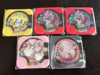 Pokemon Tretta Secret On Sales!!!!