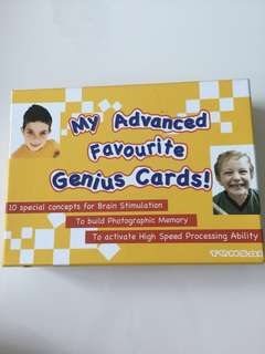 Shichida Heguru flash cards - My advanced Favourite Genius Card