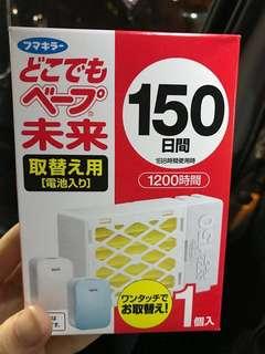 日本驅蚊器
