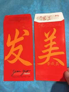 Free 8 pcs Jean Yip Group Red Packets