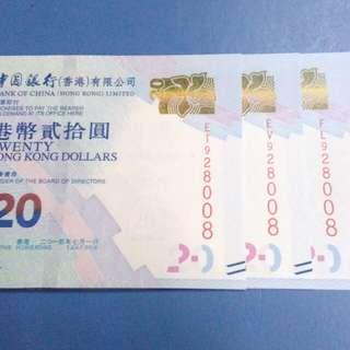 2015年..20元..##928008..3張同號..UNC..中國银行