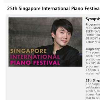 25th Singapore International Piano Festival - Seong-Jin Cho