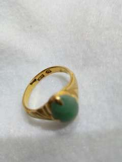 Jade gold Ring(over 80yrs )